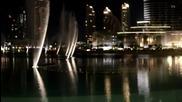 Дубай, Танцуващият фонтан, Уитни Хюстън