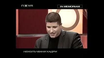 Защо убиха Боби Цанков / Неизлъчвани кадри / Горещо 09.01.10 [ цялото предаване ]