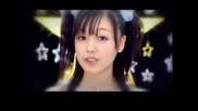 Kusumi Koharu - Koi Kana