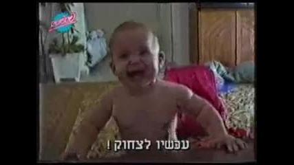 Плаче или се смее ?