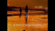 Prevod- Glykeria - Докато Открием Небето- Mexri Na Vroume Ourano