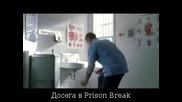 Бягство от затвора - сезон 1 епизод 12
