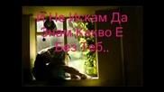 Danity Kane - Stay With Me {bg}