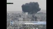 Сирийските военни обстрелваха училище в Алепо
