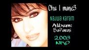 Najwa Karam - Chu L Mane3