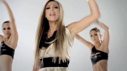 Kaci Battaglia feat. Ludacris - Body Shots [ Официално Видео ]