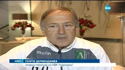 Спортни Новини (28.04.2015 - централна)