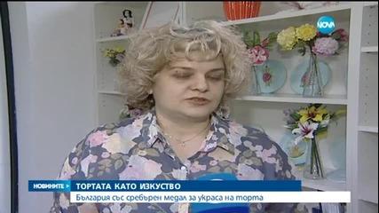 Българка с медал от изложение на торти и сладки