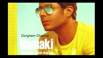 Hamaki - Mosh Sahl
