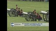 41 топовни изстрела в чест на кралица Елизабет II