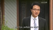 Бг субс! Ojakgyo Brothers / Братята от Оджакьо (2011-2012) Епизод 16 Част 1/2