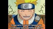 Naruto 82 [bg Subs]