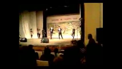 Танцът, който потресе Карнобат
