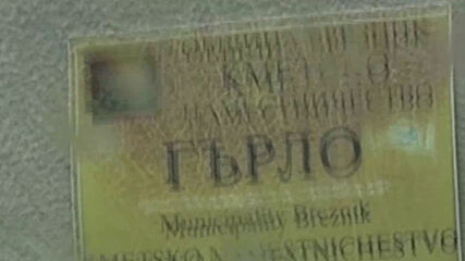Опако... с Иво Беров - 29.06.2020