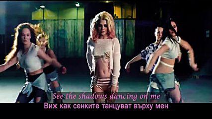 ♫ Margaret - Cool Me Down ( Официално видео) превод & текст