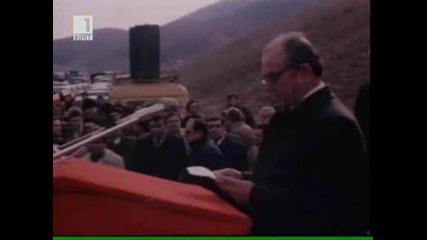 Строителство на магистрала Тракия при социализма