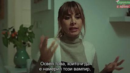 Семейство Боран- сезон 3, еп.44
