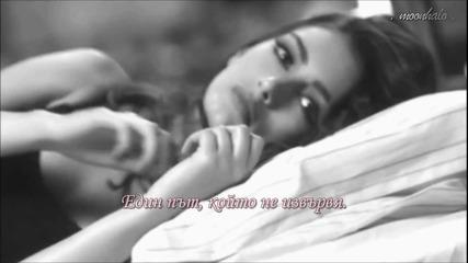 Жестоко Гръцко • Тръгвам Си От Живота Ти !!