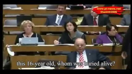 Австрийски депутат се обръща към турския посланик