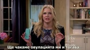 Melissa and Joey s04e12 (bg subs)