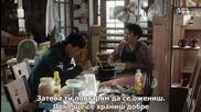 [бг субс] The Village: Achiara's Secret - Епизод 8 (2015)