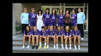 Хандбален клуб Етър 64- Велико Търново