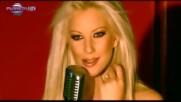 Емилия - Не се обръщай (2006)