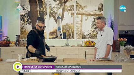 """""""Вкусът на историите"""": Свежен Младенов – за вярата, която променя живота"""