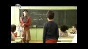 Аламинут - Госпожа Маркова е...