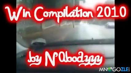 Компилация Omg и Много Добре за 2010 година