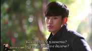 [easternspirit] Man from the Stars E19
