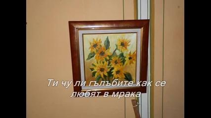 за творчеството на Пенка Василева- художник!