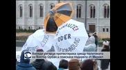 Хиляди унгарци протестираха срещу политиката на Виктор Орбан, поискаха подкрепа от Меркел