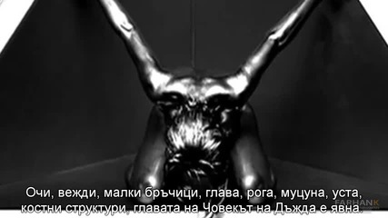Музикалната индустрия - Разкрития - 4