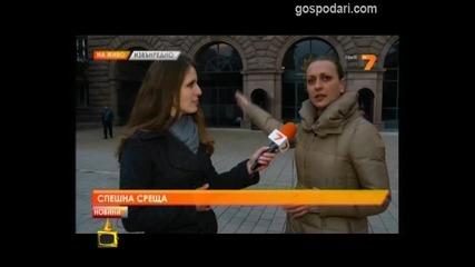 В преследване на министър Дянков