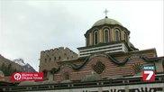 Балканският Йерусалим - история за милиарди