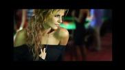 Анелия - Не искай ( Фен видео )