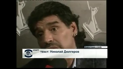 Марадона не иска да е треньор на Аржентина, докато Гардона е президент на федерацията