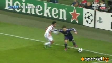 Аякс - Реал (мадрид) 0:4 23.11.2010г.