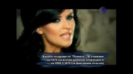 Preslava - Jenite Sled Men (official Video) 2010 (360p)
