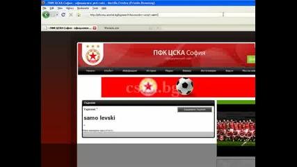 Показно Как да хакнем сайта на цска - Unknown Bulgarian Hacker