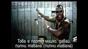 Flo Rida & Will I Am - Hands In The Ayer (bg Subs)