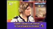Педерасти И Педифили Управляват България - Господари На Ефира 11.07.2008