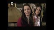 Уилям И Кейт - William and Kate Бг Аудио Част 2
