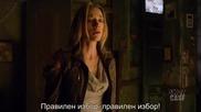 Lost Girl Изгубена S03e03 (2012) бг субтитри