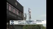 ВМРО ще строи незаконни постройки в центъра на София и Варна