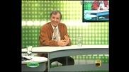 3 в 1 - Батето, Вили Вуцов и Крум Савов!