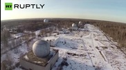 Russia: See EXCLUSIVE drone footage of disused Moscow missile-defense facility