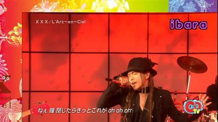 L'arc~en~ciel - xxx [tv live]