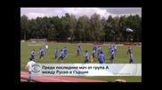 Преди последния мач от група А между Русия и Гърция